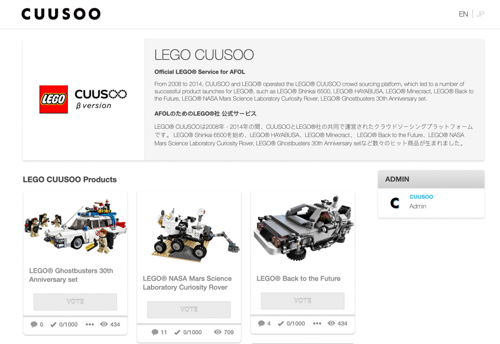 CUUSOO website