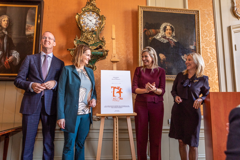 Photo of The launch of the Borski Fund, a €21m pot for female-founders in the Netherlands.