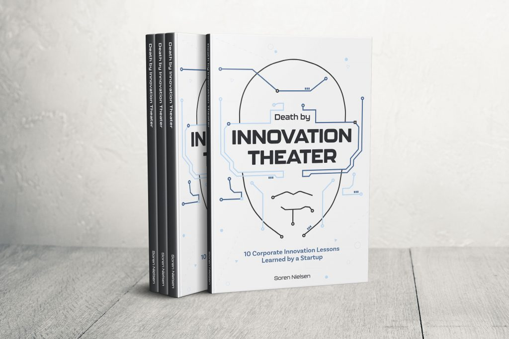 Death by innovation theater